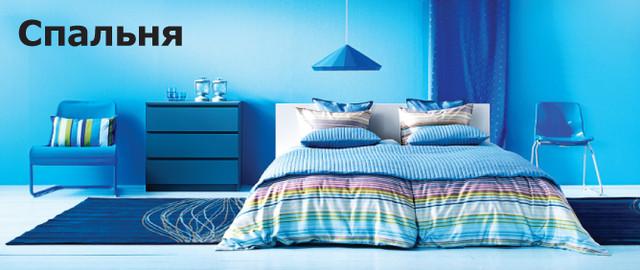 Кровати и матрасы