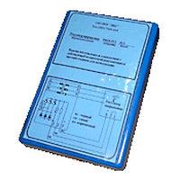 Блок выпрямительный генератора 3 SBE 255-4 для крана РДК-250. Запчасти крана РДК-25, РДК-250, РДК 250