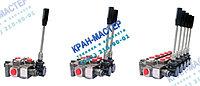 Гидрораспределители Galtech Q45 для спецтехники, автогидроподъемники, автокраны, мусоровозы, экскаваторы