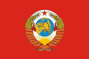 Флаги Разные