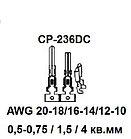 Pro`skit CP-236DC Насадка для обжима CP-371  (0,5 - 4 кв,мм), фото 3