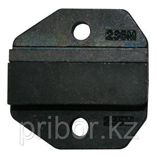 Pro`skit CP-236DM5 Насадка для обжима CP-371 (8P8C RG45)