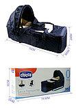 Мягкая сумка-переноска для детей Chicco, фото 6