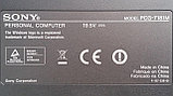 Полный корпус для ноутбука SONY VAIO PCG-7181M VGN-NW2STF б/у, фото 5