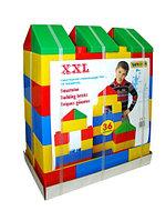 Конструктор строительный XXL, 45 элементов