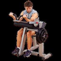 Тренажер бицепс \ трицепс на свободных весах ф26  (GCBT380)