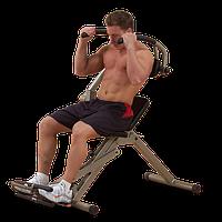 Тренажер для мышц брюшного пресса спины на свободном весе ф26 (BFAB20)