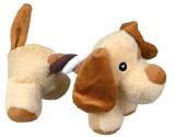 """Trixie (Трикси) 3582 Игрушка для собак плюшевая с веревкой внутри, пищащая, """"Собака"""", размер 17 см"""