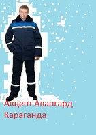 Костюм рабочий Метелица зимний