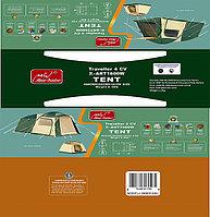 """Палатка четырех местная """"Min X-ART 1600w-2 New""""(Traveller 4 CV)"""