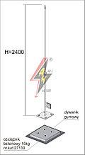 Вольностоящая мачта стальная (горячего оцинкования)    H=7100 mm, составная, тренога, утяжители 3x27140, (Ø 1,90 m) – 18,0 кг / 123,0 кг