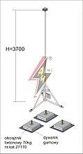 Вольностоящая мачта стальная (горячего оцинкования) для молниеуловителей на подставках   H=3700 mm, расстояние до 10 m, составная, тренога, утяжители