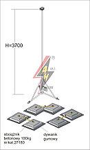 Вольностоящая мачта стальная (горячего оцинкования) для молниеуловителей на подставках   H=3700 mm, расстояние до 13 m, составная, тренога, утяжители