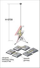 Вольностоящая мачта стальная (горячего оцинкования) для молниеуловителей на подставках   H=5700 mm, расстояние до 10 m, составная, тренога, утяжители