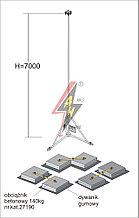 Вольностоящая мачта стальная (горячего оцинкования) для молниеуловителей на подставках   H=7000 mm, расстояние до 8 m, составная, тренога, утяжители