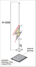 Вольностоящая мачта нгорячего оцинкования на одинарном утяжителе H=3000 mm, цельная, утяжитель 27130, ( Ø 0,50 m) – 4,0 кг / 19,0 кг