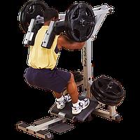 Тренажер голень стоя \ приседания на свободном весе ф50 (GSCL360)