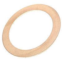238М-1721382-011 Кольцо торцевое солнечной шестерни КПП-238ВМ,2381