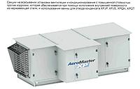Приточная установка AeroMasterXP10