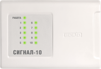Сигнал-10 прибор приемно-контрольный