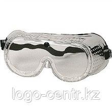 Очки-защитные Safety Goggles