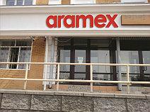 aramex.jpg