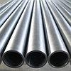 Труба 60х4 бесшовная горячекатаная стальная горячедеформированная ГОСТ 8732-78 сталь 20 09г2с 40Х 45 60*4
