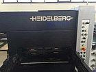Heidelberg Varimatrix 105 CS - автоматический штанц-пресс, б/у 2010, фото 4