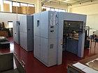 Heidelberg Varimatrix 105 CS - автоматический штанц-пресс, б/у 2010, фото 6