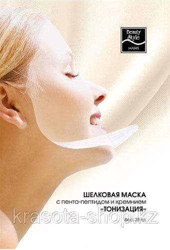 """Шелковая маска с пента-пептидом и кремнием """" Тонизация"""""""