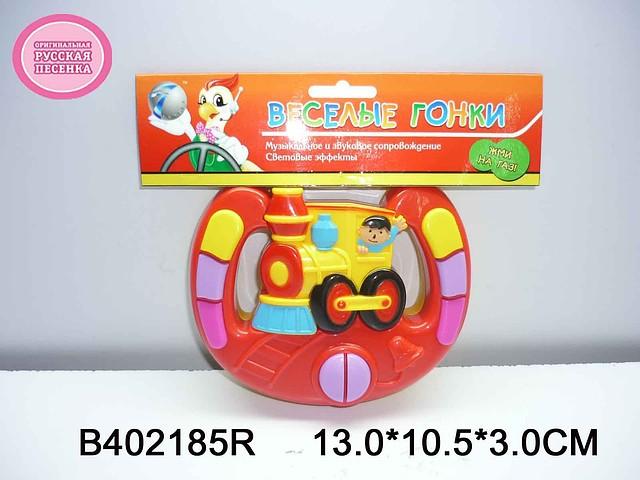 """Музыкальный руль """"Весёлые гонки"""" B402185R Торговая марка: TONGDE."""