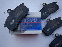 Колодки передние 2110 АвтоВАЗ 2110-3501800-82