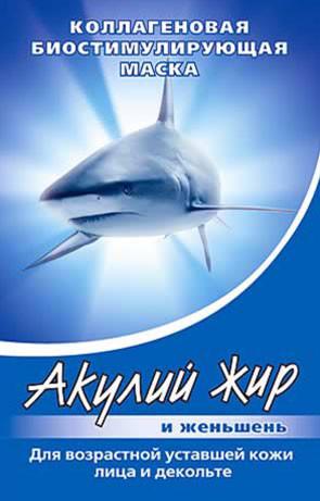 Акулий жир и Женьшень.Для возрастной уставшей кожи лица и декольте