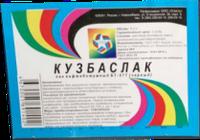 """Лак БТ-177 """"Спектр"""" Кузбаслак 5л"""