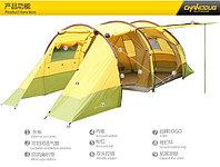 Палатка кемпинговая Chanodug -8955, фото 1