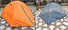 Палатка Chanodug     2-местная