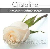 Парафиновый уход за кожей CRISTALINE .Косметический парафин Чайная Роза