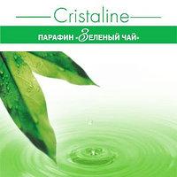 Парафиновый уход за кожей CRISTALINE .Косметический парафин с экстрактом зеленого чая