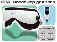 Магнитно-акупунктурный массажер для глаз с тепловой,вибромассажной ф-цией  ISee-360,Gezatone