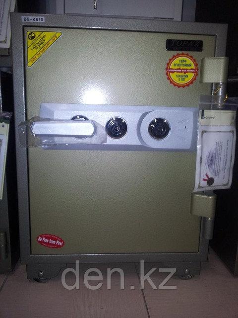 Сейф BSK-500