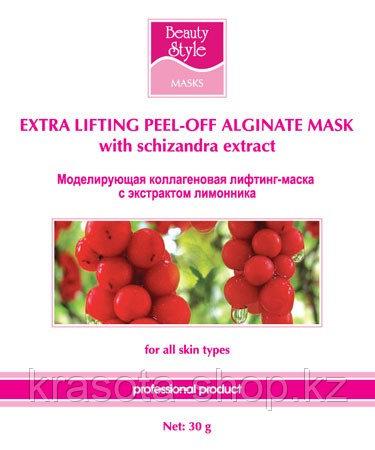 Лифтинг-маска коллагеновая с экстрактом Лимонника 30гр Beauty Style