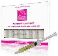 Тонизирующий активный концентрат с экстрактом огурца и витамином С,8ампул*3мл,Beauty St