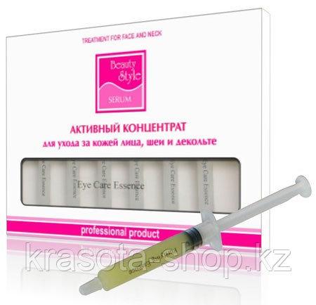 Увлажняющий активный концентрат с гиалуроновой кислотой и трегалозой,8ампул*3мл,Beauty Style