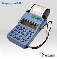Меркурий 180 ФКЗ