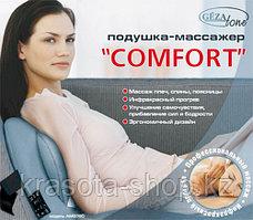 """Массажная подушка""""Сomfort"""",модель AMG390,Gezatone"""