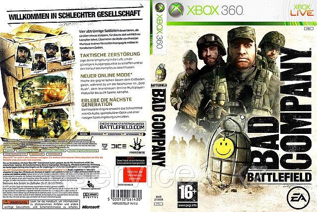Battlefield:Bad Company