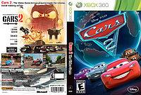 Тачки 2 / Cars 2 (до 4 игроков)
