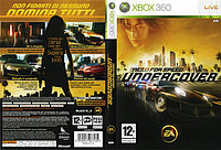 Need For Speed :Undercover