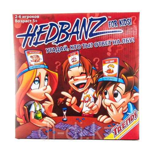 """Настольная игра для детей Hedbanz """"Угадай, кто ты? Ответ на лбу!"""""""
