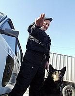 Вооруженный пост охраны